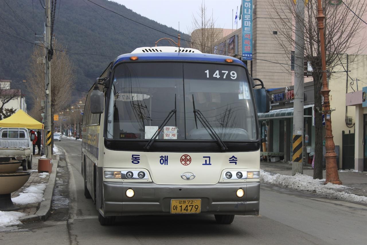 정선, 평창 등 강원도 지역에는 완행버스가 꽤나 많다.