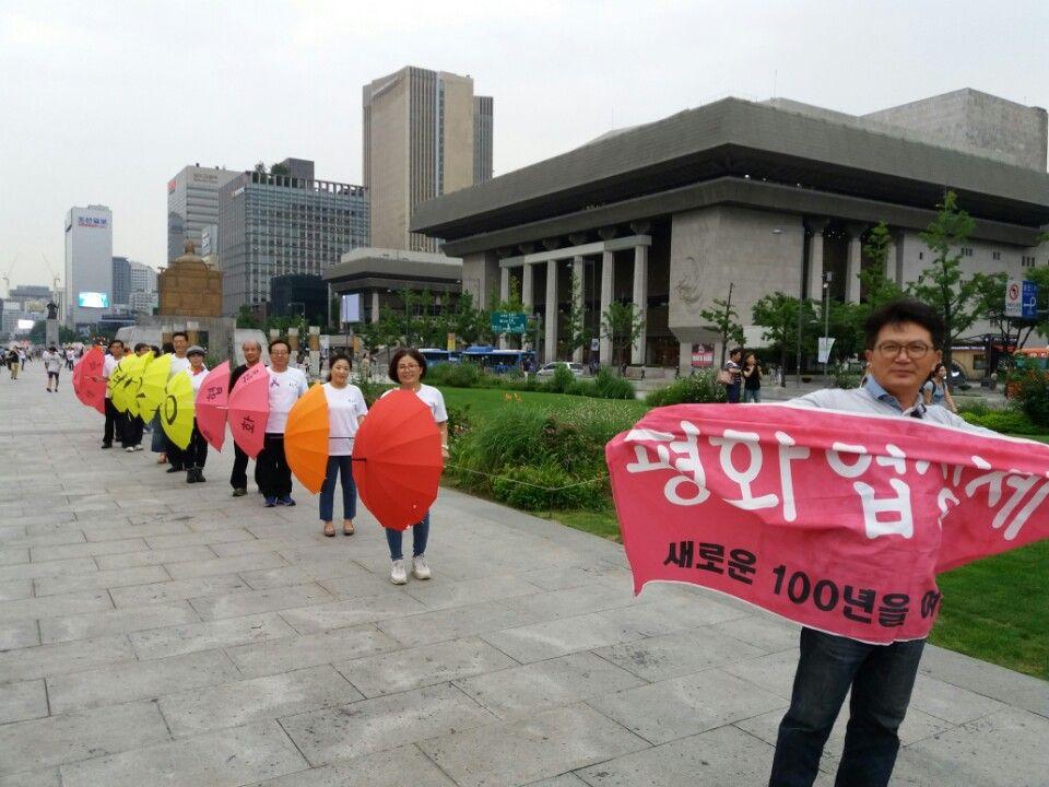 27일 미대사관앞 광화문광장에서 '새로운 100년을 여는 통일의병'은 한국전쟁 정전협정 64주년을 맞아 평화협정 체결 기원 플래시몹을 펼쳤다.