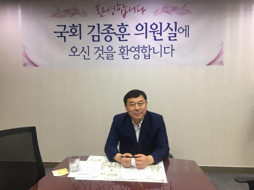 새민중정당 창당준비위원회 상임대표 김종훈 의원 .