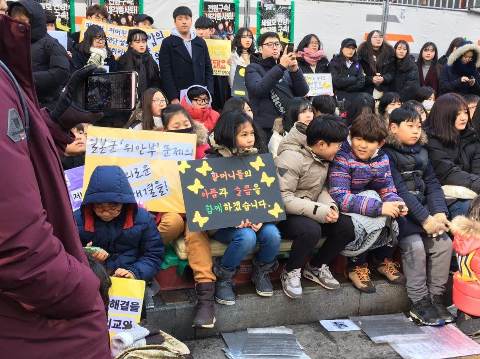 김종훈 의원이 참석했던 올해 2월 1일 수요시위 .