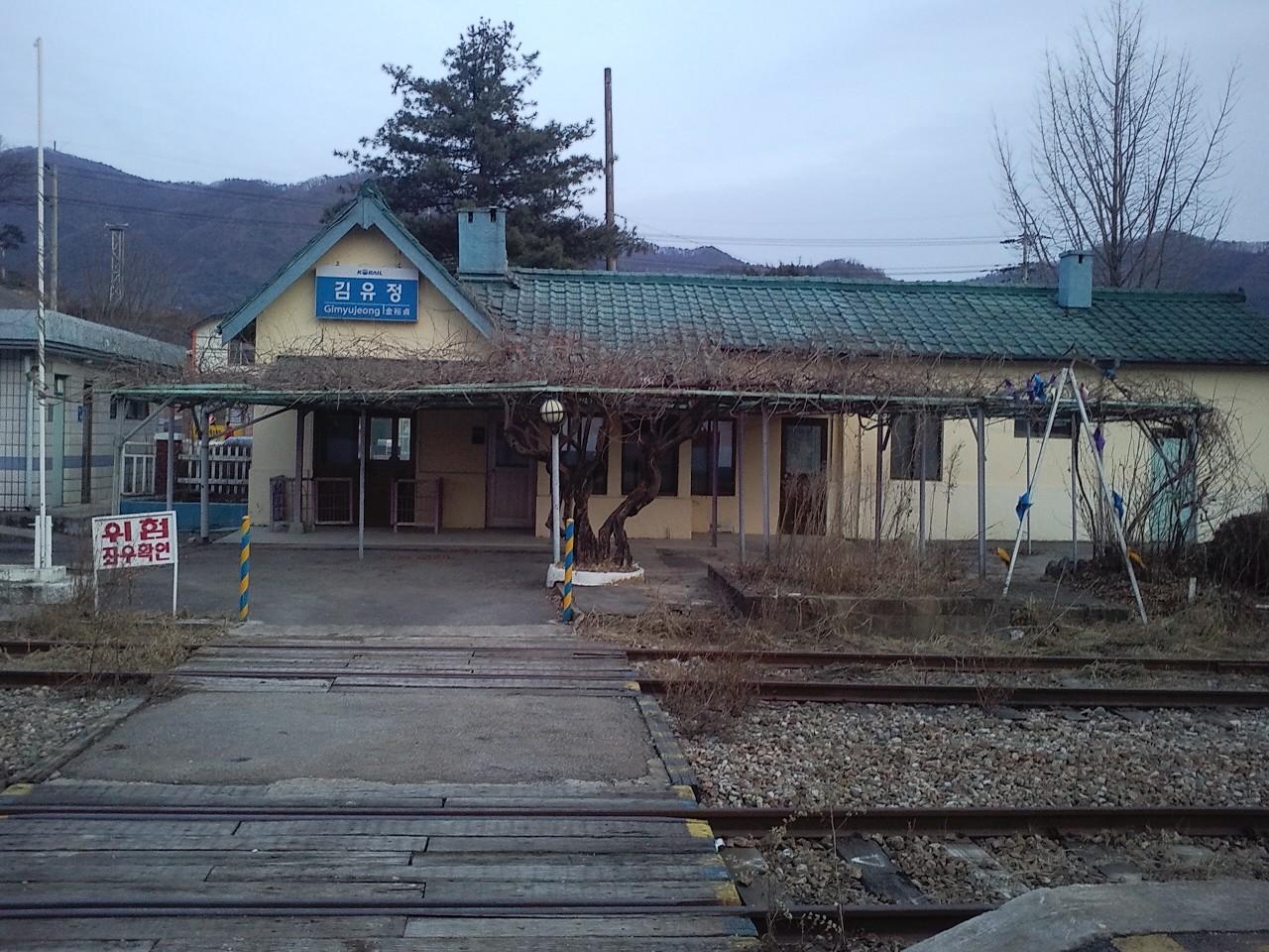 춘천 김유정역에서 레일바이크를 즐길 수도 있고, 김유정문학촌을 둘러보고 책과인쇄박물관을 둘러볼 수도 있다. 사진은 구 김유정역.