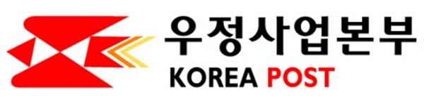 우정사업본부 로고.
