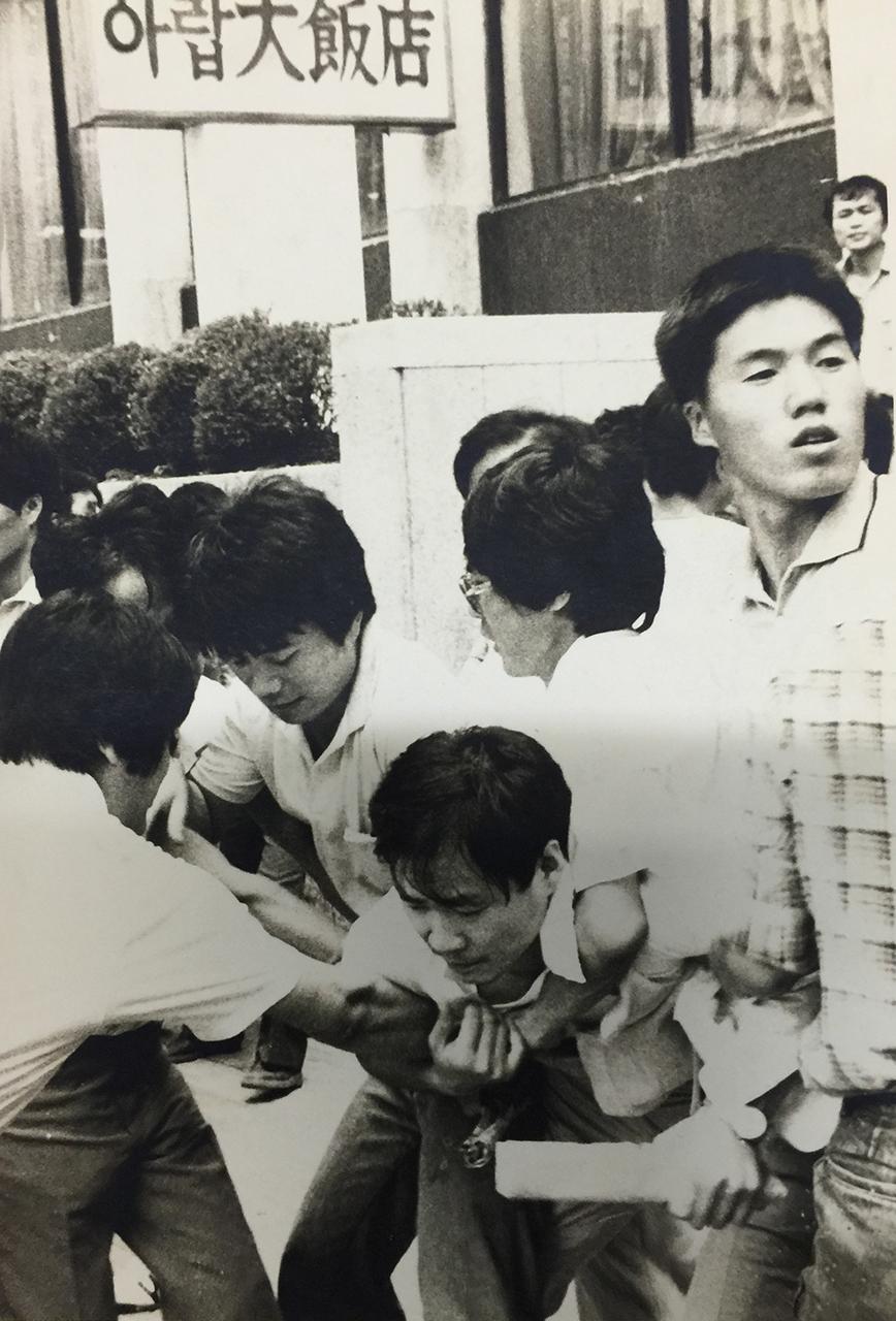 1984년 시위현장에서 경찰에게 둘러싸여 끌려가는 연성수 사회부장