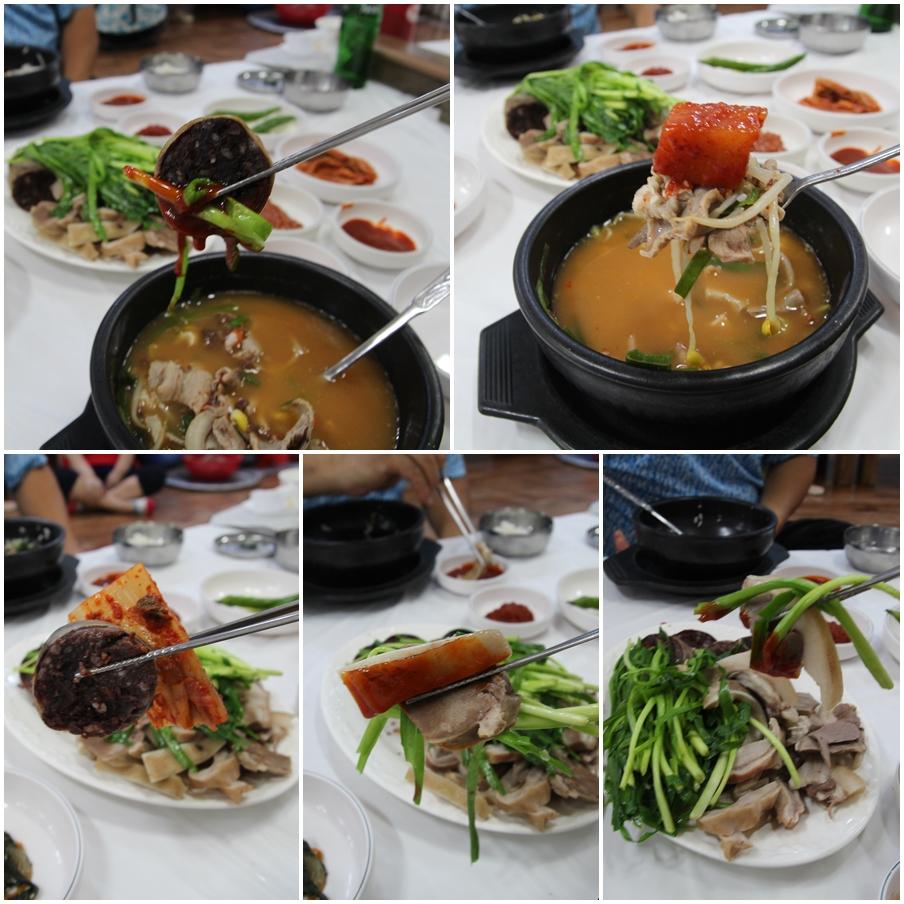 언제 먹어도 맛깔난 모둠안주와 순대국밥이다.