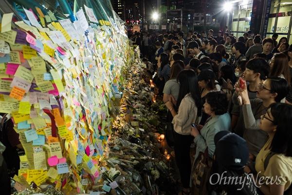 작년 5월, 강남역 살인사건 추모현장.