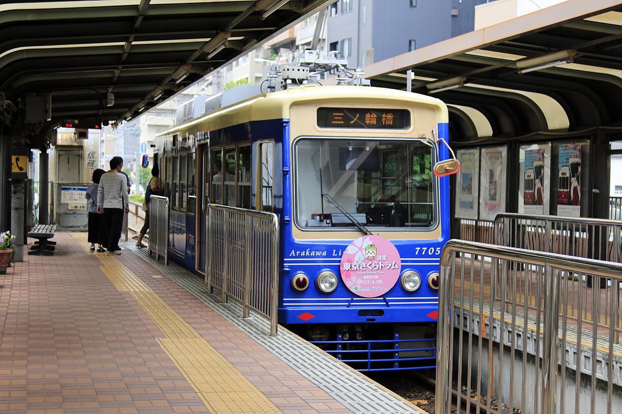 아라카와센의 시전차모습 아라카와센의 시전차의 모습
