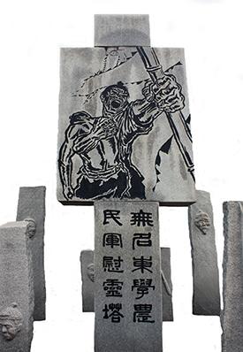 전북 고부 주산마을 <무명 동학 농민군 위령탑>. 주산마을은 전봉준 등이 봉기를 준비했던 곳이다.