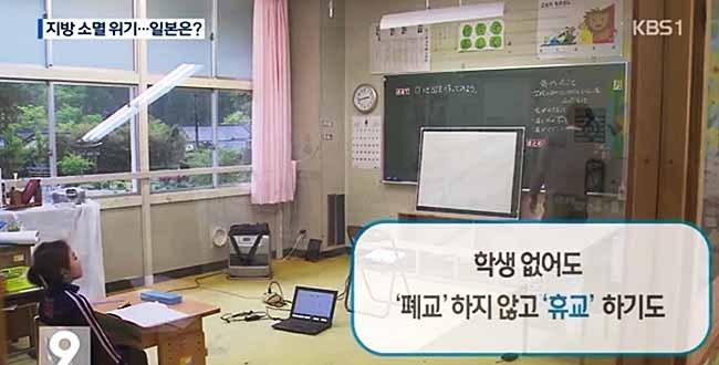 춘천 KBS제작 다큐멘터리. 교육소멸보고서 캡쳐