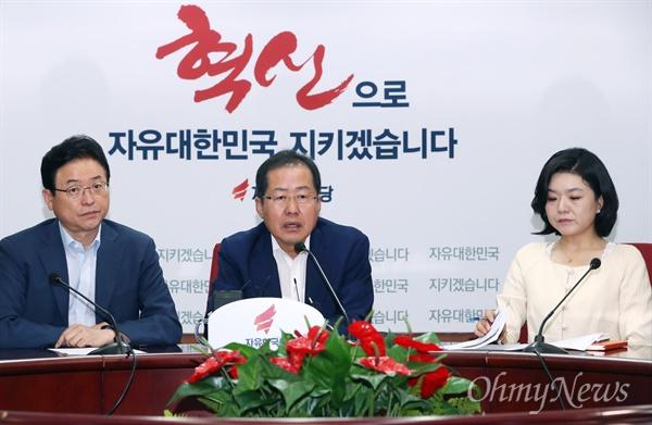 자유한국당 홍준표 대표가 7일 오전 서울 여의도 당사에서 열린 최고위원회의에서 모두발언을 하고 있다.