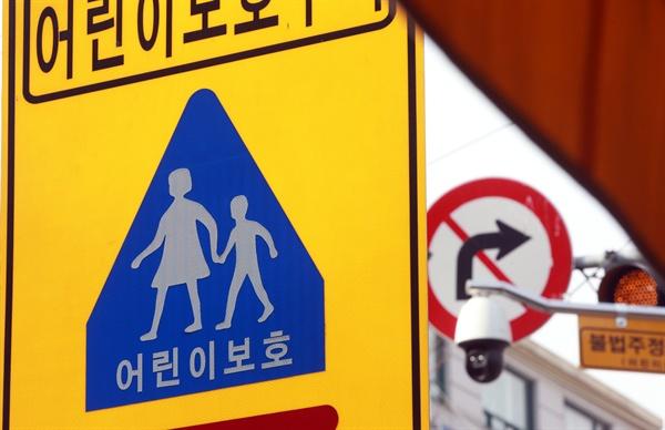서울시가 내년까지 시내 모든 어린이보호구역에 폐쇄회로(CC)TV를 설치하겠다고 밝힌 2015년 2월 3일 서울 종로구의 한 어린이 보호구역에 폐쇄회로(CC)TV가 설치되어 있다.