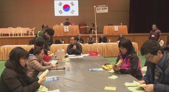 18대 대선 경남 함안 개표 18대 대선 당시 경남 함안의 개표 장면