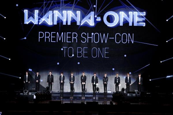 8月7日、ソウルゴチョクスカイドームで開かれたワーナーウォン(wanner one)のデビューショコン現場の写真。