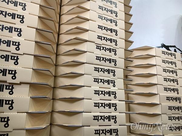 A씨 가게 내부. 피자에땅 피자 상자가 쌓여 있다. 이만큼 피자를 팔아도 본사에 들어가는 돈은 총 매출의 50%다.