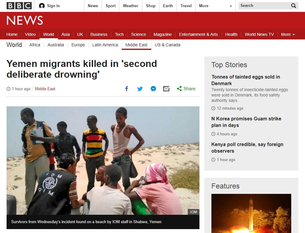 아프리카 난민 강제 익사 사건을 보도하는 BBC 뉴스 갈무리.