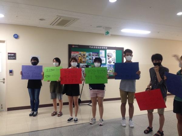 부당한 학생 징계에 항의하는 서강대 학생들 서강대가 장학위원회를 열어 성소수자 차별 반대 시위를 벌인 학생들의 징계여부를 논의하자, 이에 반대하는 학생들이 손팻말 시위를 벌였다.