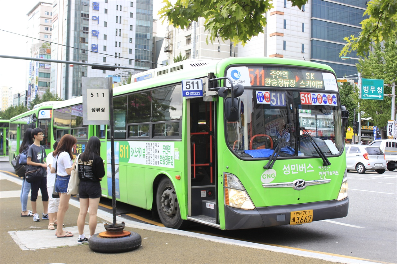 '해피버스데이'가 운영되는 511번 버스의 모습.
