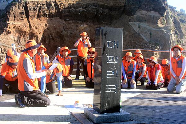이사부기념사업회원들이 이사부장군에 대한 제사를 지내고 있다