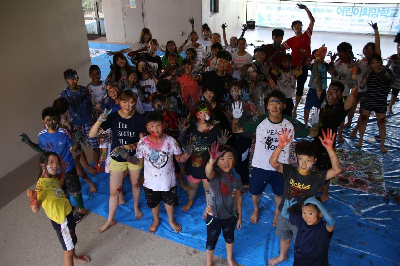 협동화 그리기 협동화 그리기를 마치고 서로의 몸에 물감을 칠하며 하나가 된 학생들