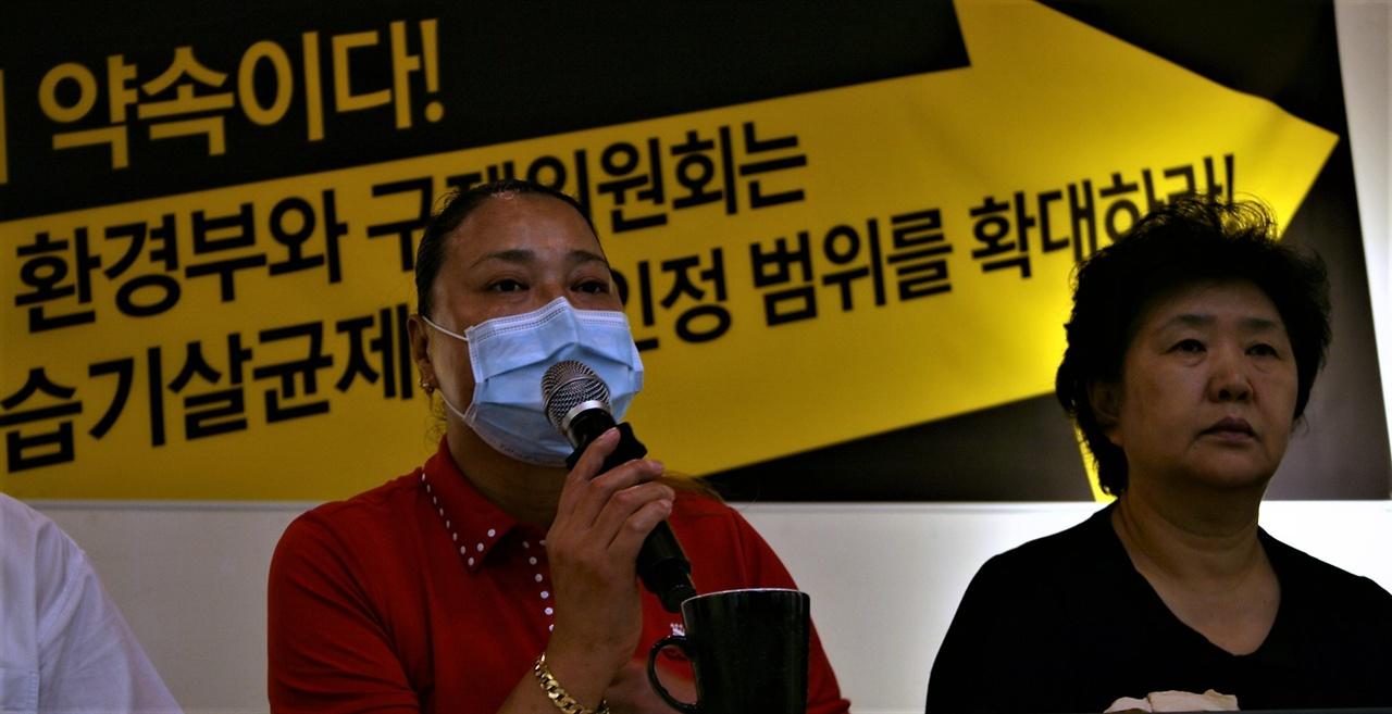 16일 가습기살균제 피해구제 확대를 촉구하는 기자회견이 열렸다. 참여자들은 문대통령의 약속대로 온전한 피해자로의 인정을 촉구했다.