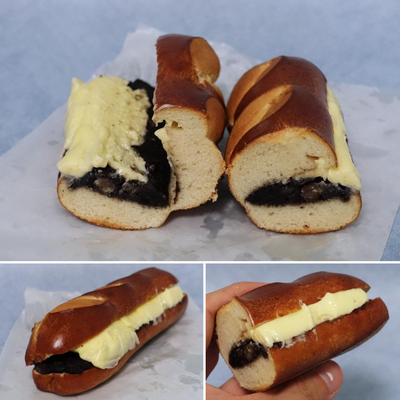 프레즐 빵에 팥앙금과 버터면 무조건 맛있..
