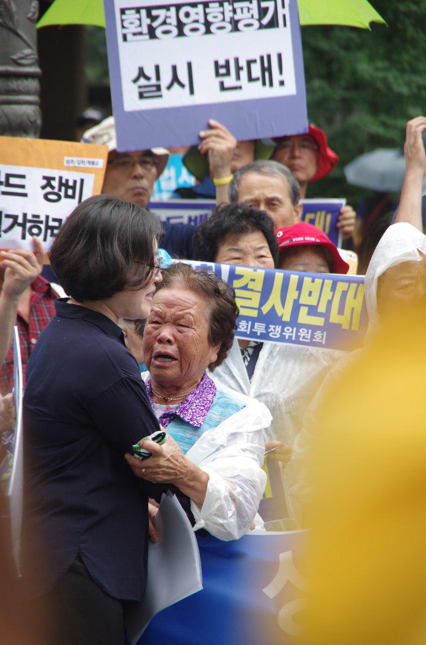 사드 발사대 추가 배치 철회 촉구 청와대 앞 기자회견
