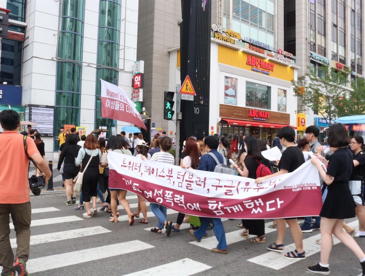 참여자들이 행진을 하고 있다