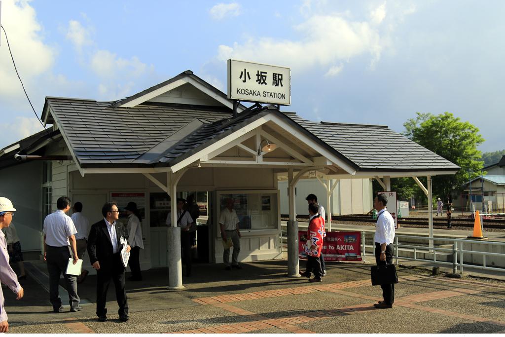고사카역의 외관 고사카철도레일파크 입구-구 고사카역-