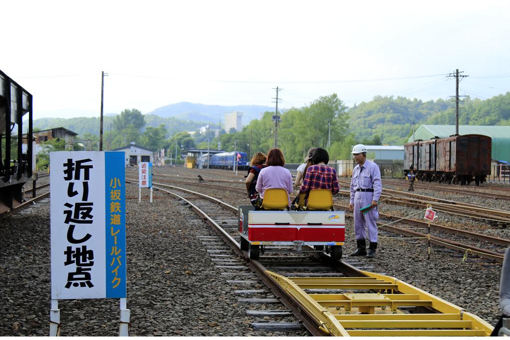 레일바이크 고사카철도레일파의 레일바이크 즐기는 관광객들