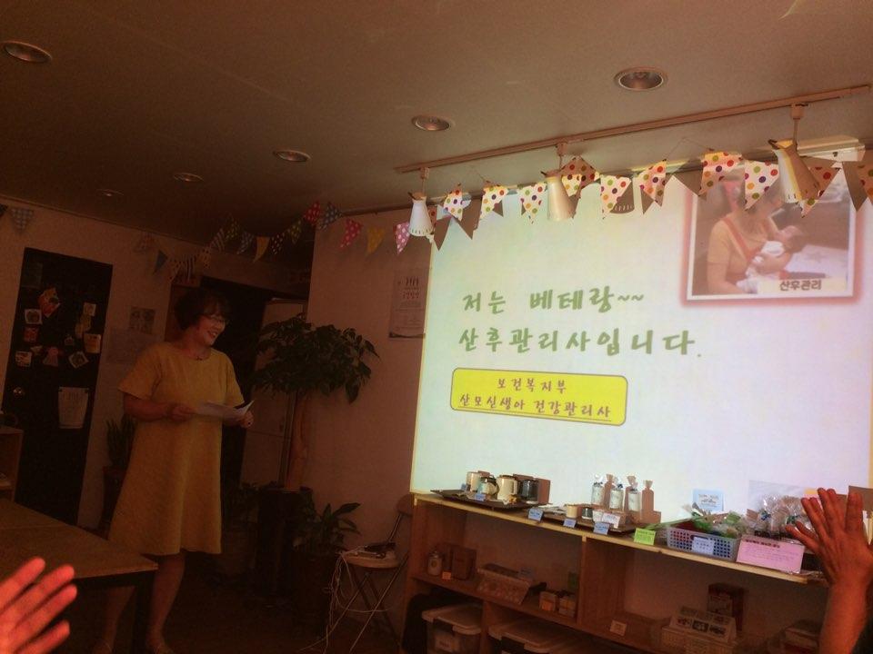 산후관리사는 저출산 문제가 심각한 한국에서 더 중요해지고 있는 직업이다.