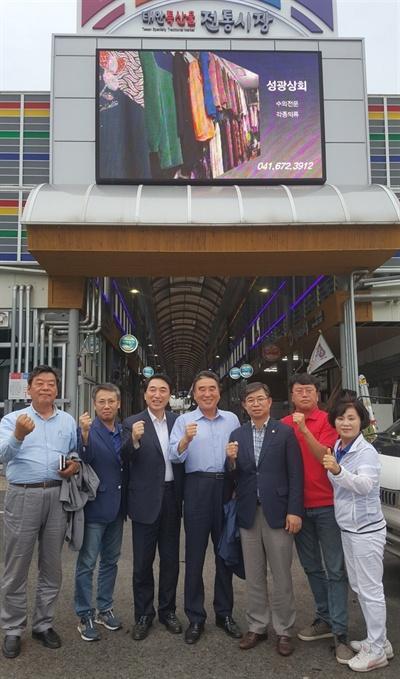 청와대 박수현 대변인(사진 왼쪽 세번째)이 태안특산물 전통시장에서 태안지역 민주당 인사들과 간담회를 가졌다.