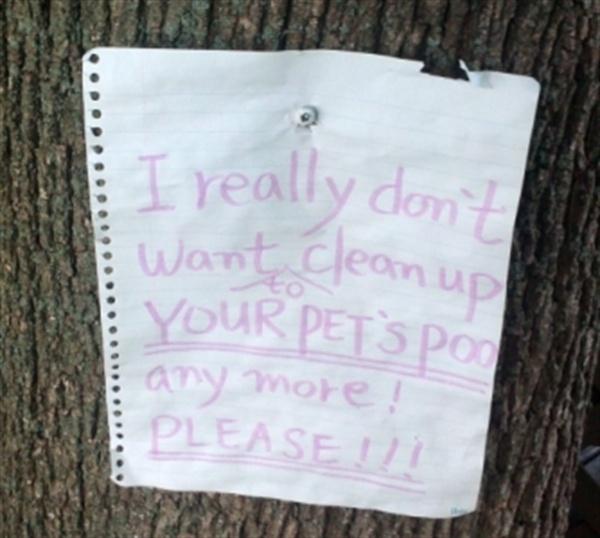 집 앞에 붙였던 경고문