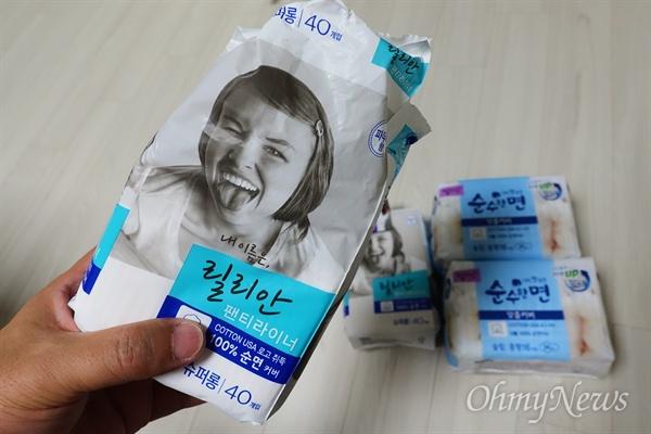 부작용 논란에 휩싸인 깨끗한 나라 '릴리안 생리대'.