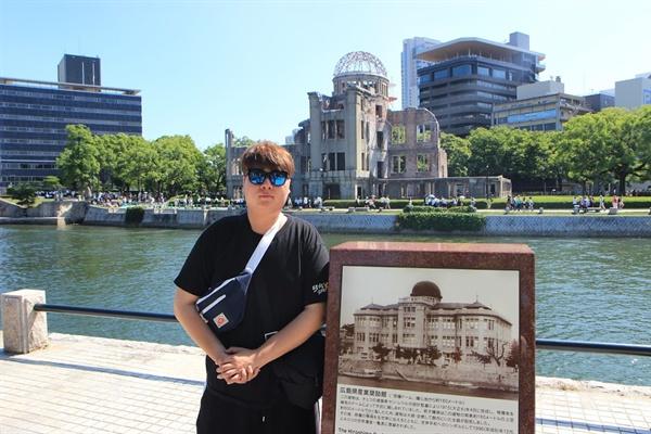 원폭돔 앞에서 울산시당 안형준 당원