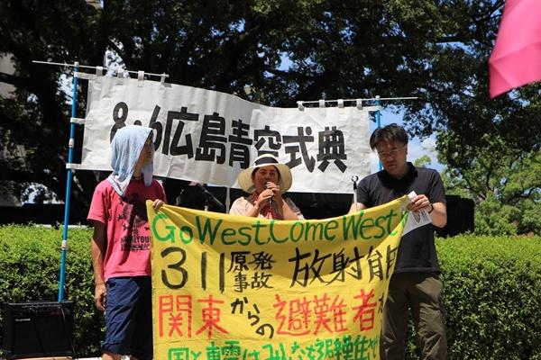 8.6 푸른 하늘 식전. 후쿠시마 원전 사고 이후 서일본으로 이사온 청년들