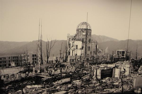 히로시마 평화공원