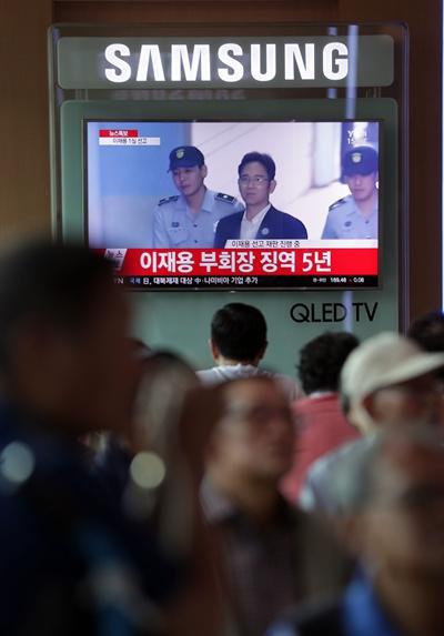 25일 오후 서울역에서 시민들이 이재용 삼성전자 부회장의 재판 관련 뉴스를 지켜보고 있다.