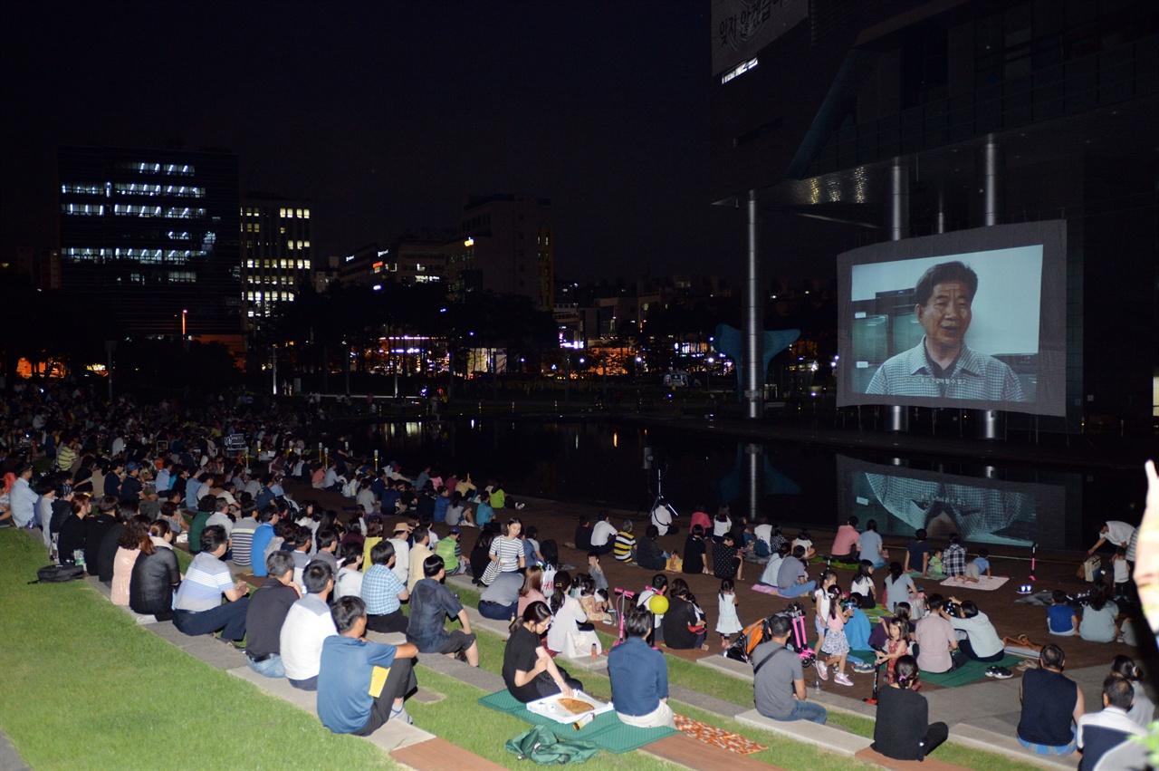 """이재명, """"노무현 대통령님의 삶을 기억하자!!"""" 성남시청 너른못 광장에 시민 500여명이 모인 가운데 '노무현입니다'상영회가 열렸다."""