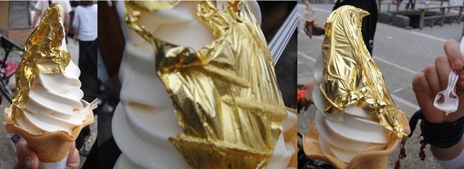 가자나와에서는 금박 아이스크림도 있습니다. 아이스크림의 찬 느낌 때문에 금 맛은 느낄 수 없었습니다.