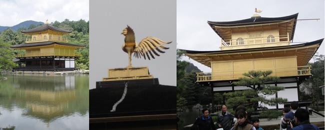 건물 벽과 지붕 장식 봉황까지 모두 금박으로 발라놓은 교토 금각사 절입니다.