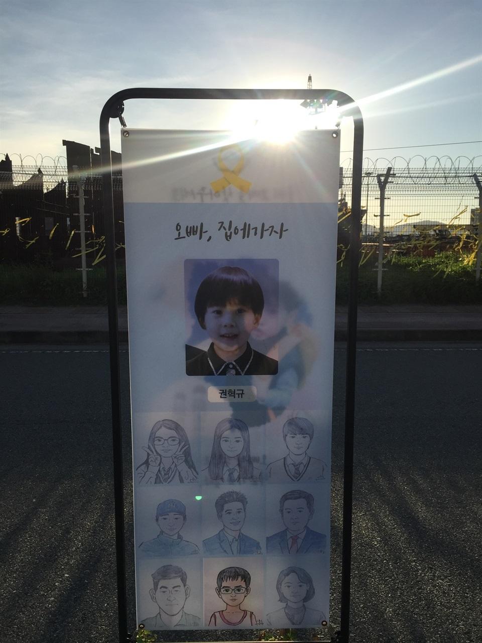 권혁규 님 어서 돌아오세요.