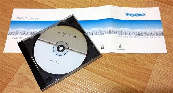 지난 1997년 발표된 하나음악의 겨울 소재 음반 <겨울노래>.