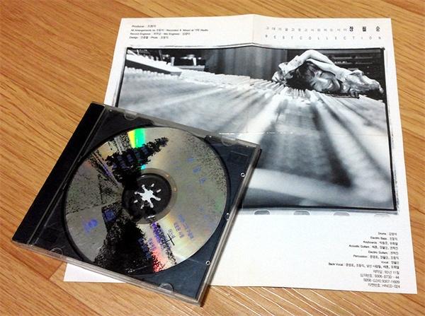 장필순이 1993년 하나음악 이적 후 처음 발표한 음반 < Best Collection >.