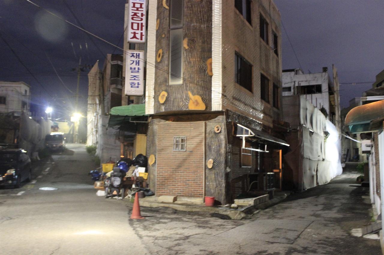 차고지를 제외한 대부분의 건물의 철거가 완료되었던 거여2지구 일대의 모습.