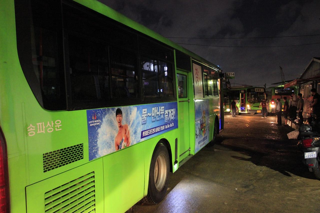 차고지로 복귀하는 송파상운 버스 송파상운의 문제는 협상이 완료되었다고는 하지만, 32개월 뒤 다시 재발할 가능성이 높아 지속적인 관심이 필요하다.