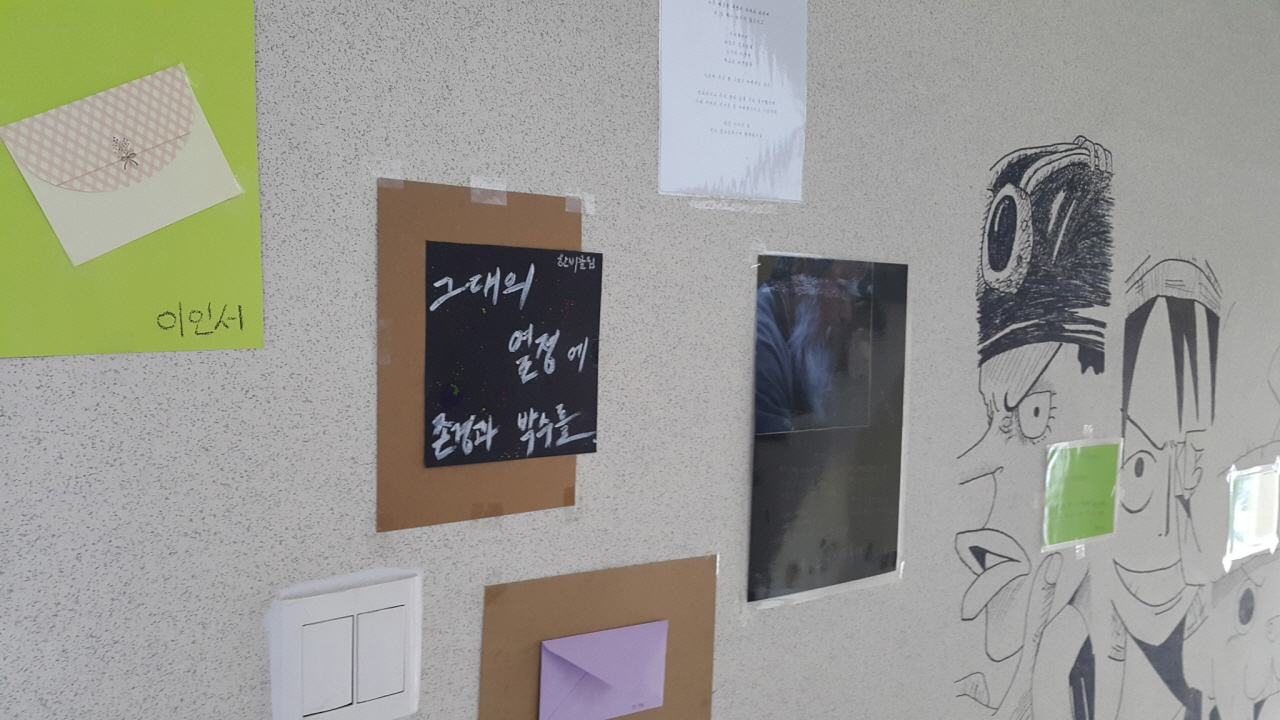 벽면을 가득채운 학생들의 사랑 학생들이 이순일 선생의 퇴임식날 '보내는 길'을 마련했다