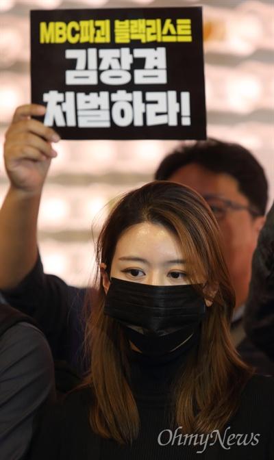 MBC아나운서들 '침묵시위' 1일 오후 여의도 63빌딩에서 열리는 방송의 날 기념행사에 MBC 김장겸 사장, 신동호 아나운서 국장, KBS 고대영 사장을 비롯해 양대 방송사 노조와 언론단체들이 '언론부역자'로 지목한 이들이 다수 참석할 예정인 가운데, 검은 옷과 검은 마스크를 착용한 MBC아나운서들이 침묵시위를 벌이고 있다.