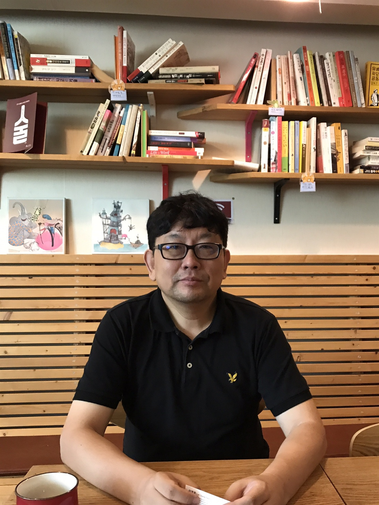 성기문 교수