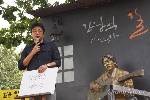 김광석 조형물을 제작했던 조각가 손영복씨가 대구 중구청의 관트리피케이션을 규탄하는 퍼포먼스를 진행하기 앞서 발언을 하고 있다.
