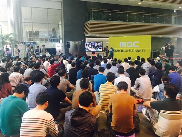 총파업 2일째, MBC 사옥 1층에 모인 언론노조 MBC 본부 조합원들.