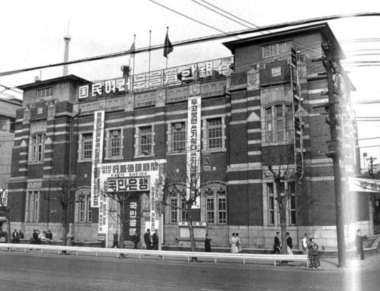 반민특위 청사 반민특위가 활동하던 1949년 당시 남대문로 2가(현 롯데백화점 맞은편 명동 쪽)에 있던 반민특위 청사. 특위 해산 후 국민은행 건물로 사용되었다.
